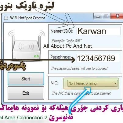 kurd4net: WiFi HotSpot Creator بۆ بڵاوکردنەوەی ئینتەرنێت