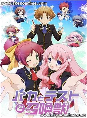 Baka to Test to Shoukanjuu Todos Los Episodios [Mega - MediaFire - Google Drive] BD - HDL