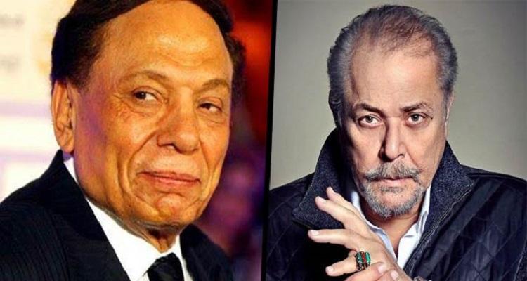 سبب غياب عادل إمام عن حضور جنازة الفنان محمود عبد العزيز