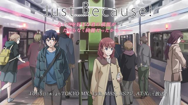 Just Because! - Episodio 4 - Mega