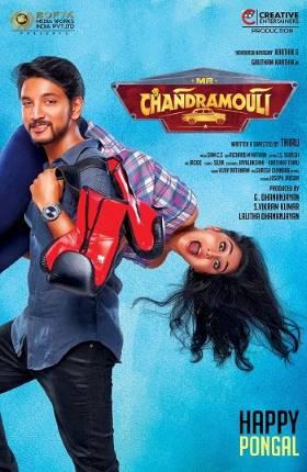 Dashing Khiladi 2019 Hindi Dubbed 300MB Movie Download