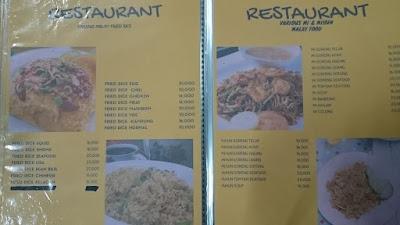 Wat That restaurant menu
