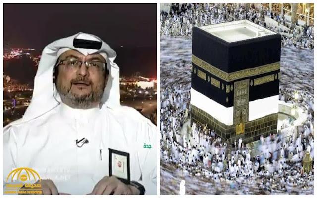 """تقنية سعودية مثيرة لـ """"إنارة الحرم"""" بالمشي وتسجيل براءة الاختراع في أمريكا"""