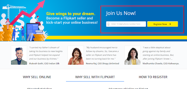 Flipkart Se Paise Kaise Kamaye - फ्लिपकार्ट से पैसे कैसे कमाए