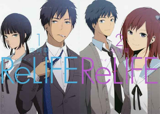 Download ReLIFE Subtitle Indonesia BATCH