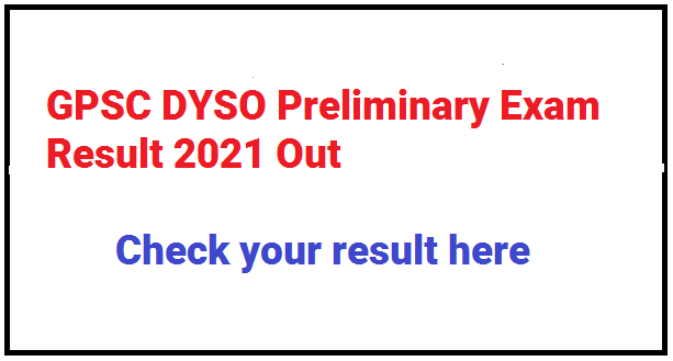 GPSC DYSO Prelims Result 2021