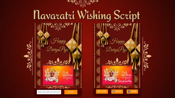 Durga Puja Wishing Script Free Download 2019