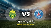 موعد مباراة باريس سان جيرمان ونانت اليوم الاربعاء  بتاريخ 04-12-2019 الدوري الفرنسي