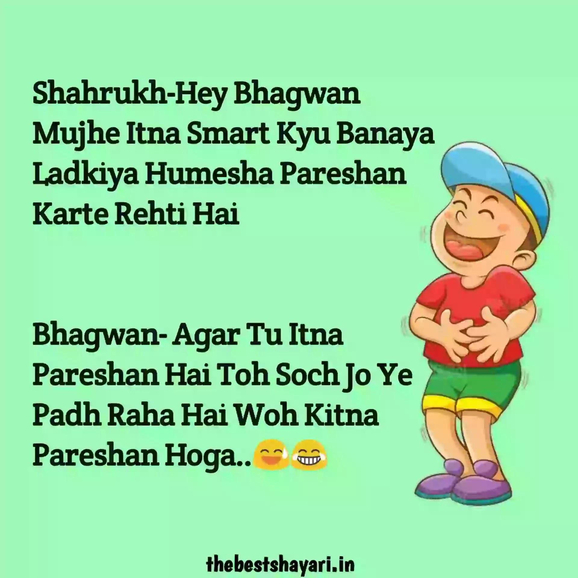 hot jokes Hindi