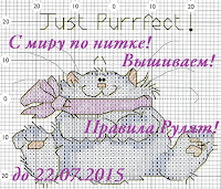 http://pravilarulat.blogspot.ru/2015/06/blog-post_26.html