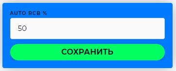 miraxcapital.com рефбек