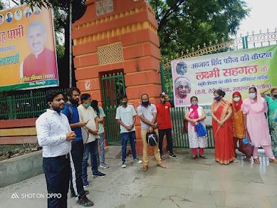आजाद हिंद कैप्टन लक्ष्मी सहगल स्मृति दिवस