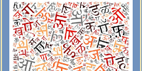Happy Hindi Diwas 2021: Quotes, Poems, Wishes, Messages, Slogans, and more