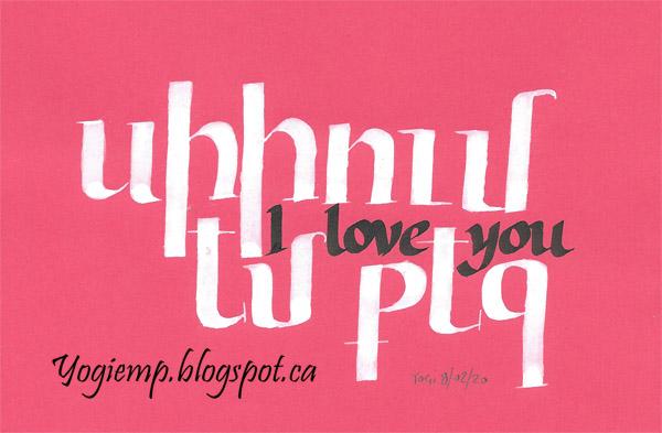 http://www.yogiemp.com/Calligraphy/Artwork/ScribbledLives2020/ScribbledLives_Feb2020.html