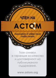 http://www.astom.org/bg/