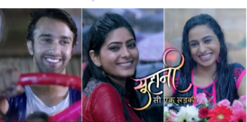 Suhani Si Ek Ladki hindi serial star cast and trp rating