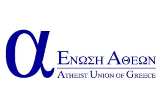 Ένωση Αθέων: Η ποινικοποίηση της βλασφημίας έχει καταργηθεί πρόσφατα, ενώ το δίκαιο του όχλου εδώ και αιώνες