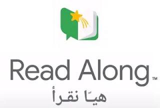 تطبيق Read Along هيا نقرأ مع Google