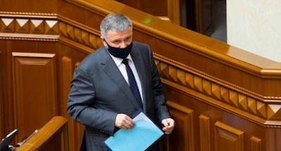 Верховна Рада звільнила Авакова