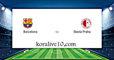 موعد مباراة برشلونة وسلافيا براغ في دوري أبطال أوروبا | كورة لايف