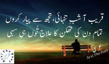 2 live poetry,Best poetry sms,love poetry sms,new poetry 2017,sad ...