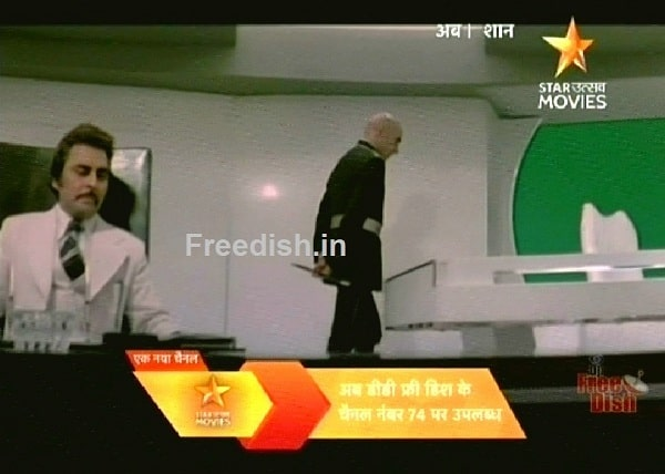 Star Utsav Movies TV Channel added once again Test Slot No. 502