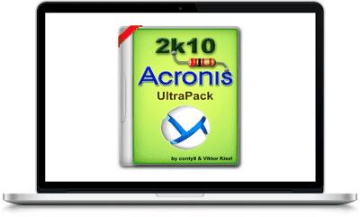 Acronis 2k10 UltraPack 7.22.3 (ISO)