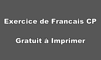 Exercice de Francais CP Gratuit à Imprimer