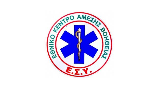 Το ΕΚΑΒ Αργολίδας ευχαριστεί τον Ιατρικό Σύλλογο Αργολίδας