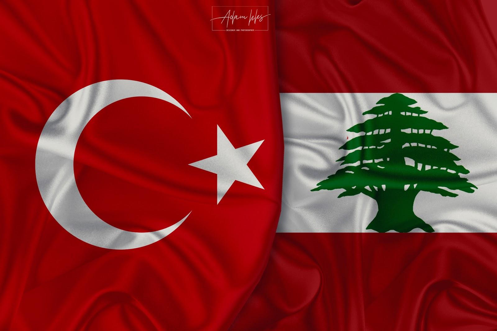 علم تركيا مع علم لبنان