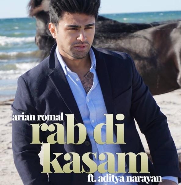 Rab Di Kasam