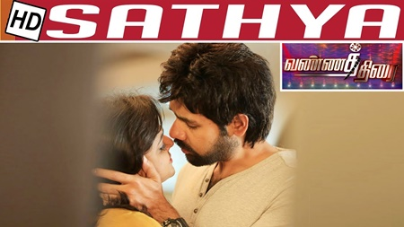 Sathya – a Criime Thriller | Vannathirai Movie Review