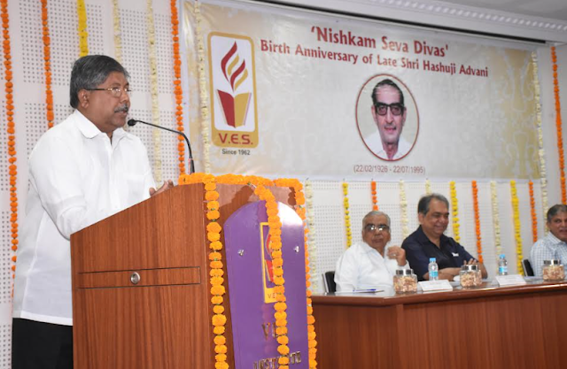 Hashuji Advani epitomized selfless service and commitment to human values, asserts Minister Chandrakant Patil