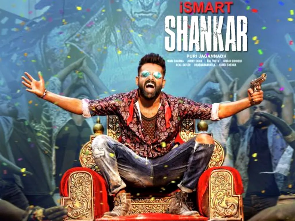 iSmart Shankar (2019) Telugu - Movie Poster - Movierulz