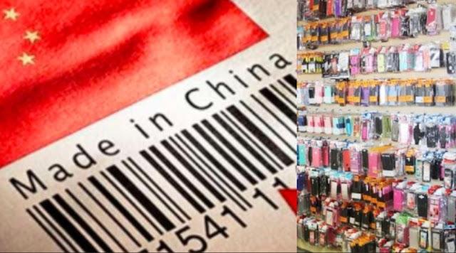 newz bangla, global news, china product ban in india, business news, kolkata news, china product