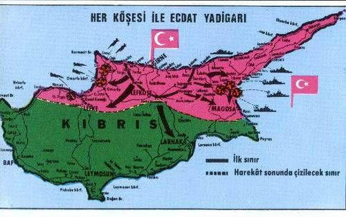 1974: To Πακιστάν ήταν στο πλευρό των Τούρκων και του