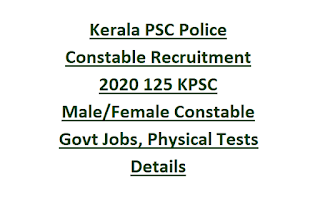Kerala PSC Police Constable Recruitment 2020 125 KPSC Male Female Constable Govt Jobs, Physical Tests Details