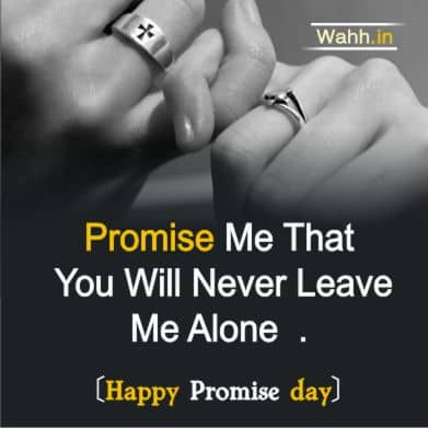 Promise Day  Quotes for  Wife In Hindi