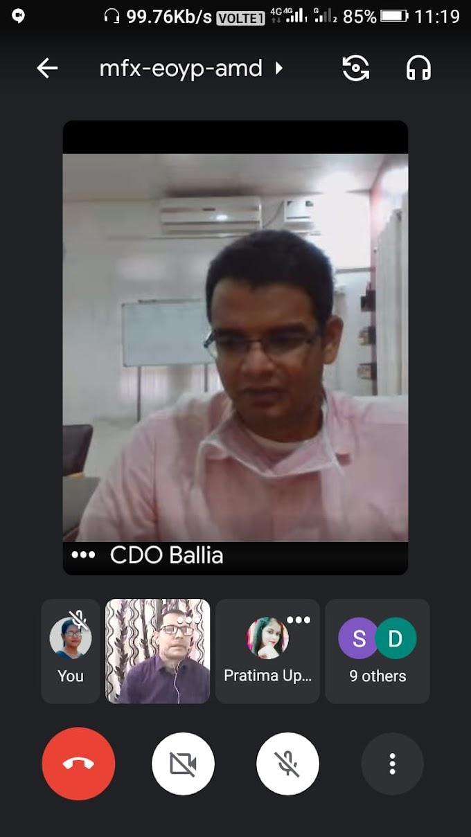बलिया : गूगल मिट के माध्यम से CDO ने यूं बढ़ाया परिषदीय बच्चों का उत्साह