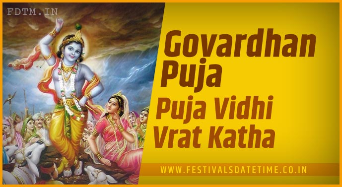 Govardhan Puja Vidhi and Govardhan Puja Vrat Katha