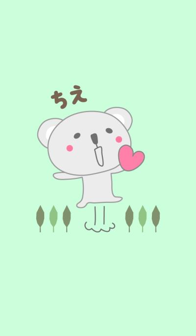 Cute koala theme for Chie / Chieko