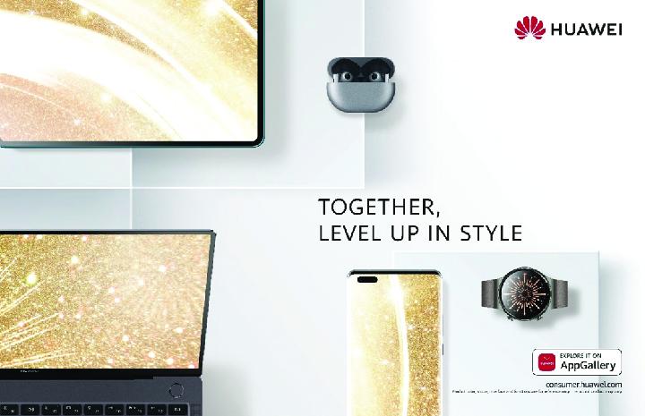 تتميز هواوي بتكامل أجهزة الكمبيوتر المحمولة والأجهزة اللوحية والهواتف الذكية لتجربة أكثر كفاءة
