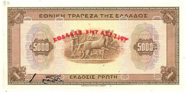 https://1.bp.blogspot.com/-Ec6cmTX2MHc/UJjq1379bxI/AAAAAAAAJ9Q/y1NuI4dA1wc/s640/GreeceP101s-5000Drachmai-%28ca19286od1926%29-donatedvl_b.jpg