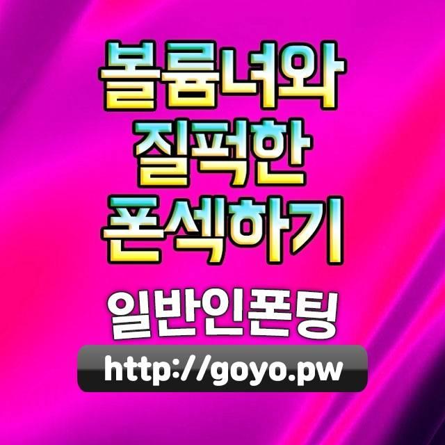 숭의동예쁜포장