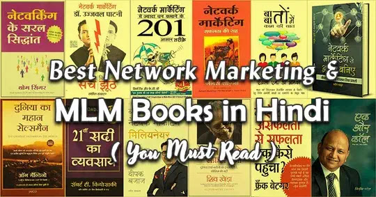 best network marketing books in hindi, best mlm books in hindi