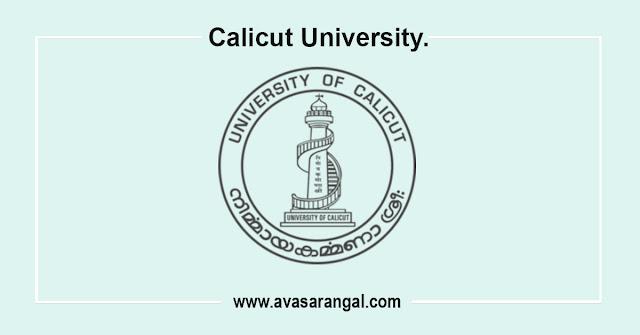 Theatre Photographer Vacancy in Calicut University.
