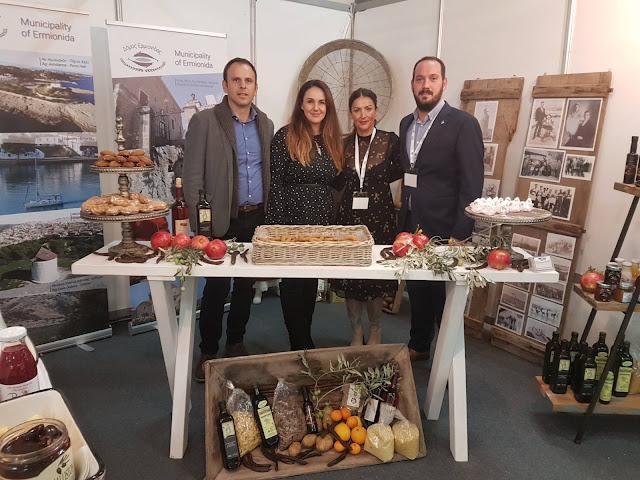 Με επιτυχία η συμμετοχή του Δήμου Ερμιονίδας στην έκθεση '' ΠΕΛΟΠΟΝΝΗΣΟΣ EXPO ''