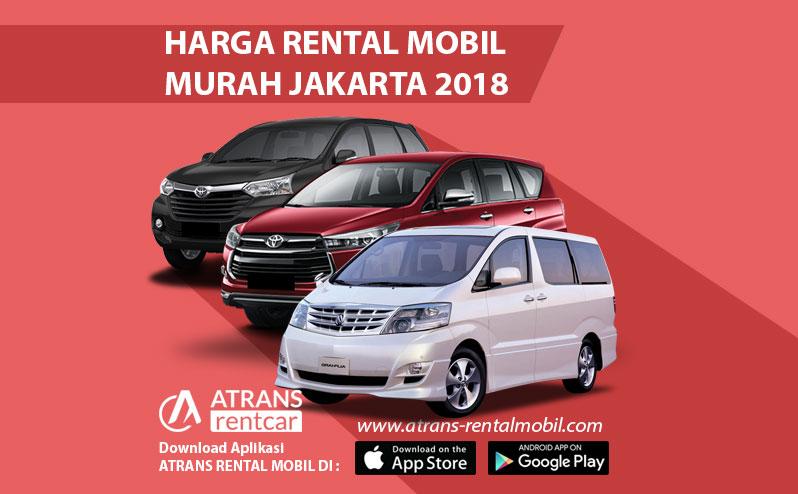 harga-rental-mobil-murah-jakarta-2018.jpg
