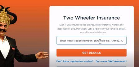 two wheeler insurance online