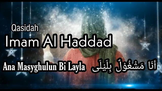qosidah imam al hadad ana masyghulun